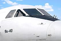 В Бурятии появится региональная авиакомпания во флоте которой будут самолеты Як-40