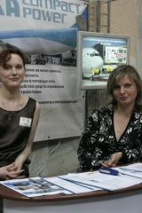 Ассоциация Аэропорт 2008