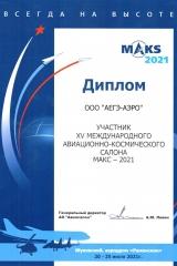 diplom_maks-2021