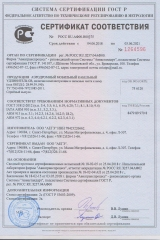 31812-2012 AHM910 913 972 GR