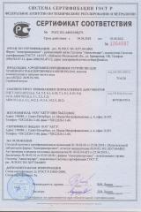 31812-2012 AHM910 913 ZIG-ZAG