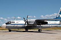 Авиакомпания «Полярные авиалинии» получила шесть самолётов Ан-24