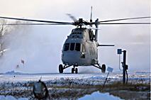 Минобороны России получило первый вертолет Ми-38Т