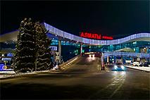 Аэропорт Алма-Аты продали за $415 млн
