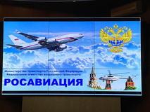 Расширен список российских городов, из которых возобновлено международное воздушное сообщение