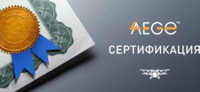 Сертификация «ITW GSE 1400» от «Российского морского регистра судоходства»
