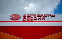 «Вертолеты России» поставили первую партию вертолетокомплектов в Казахстан