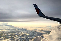 «Ижавиа» начала полеты на самолете Boeing 737-800