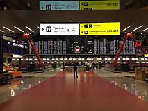 Аэропорт Шереметьево не планирует открывать терминал E в 2021 году
