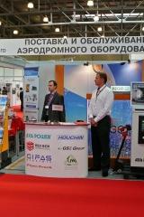 HeliRussia 2012