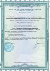 lisensiya_aege-2014-3